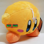 kirby yellow a 2