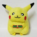 plush pikachu 1