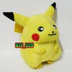 plush pikachu 2