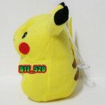 plush pikachu 6