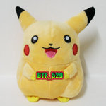 plush pikachu orange 1