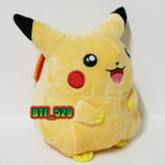 plush pikachu orange 2