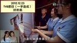 20121223-TVB_shadowarts-20