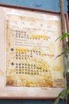 20130503-wanchai_01-07