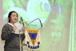20130514-中文演說比賽-02