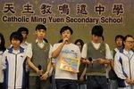 20131018-student_union-21