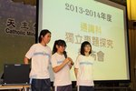 20131002-LS_IES-33