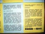 20031106-lab_board-08