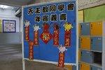 20140124-CNY_fair_02-04