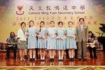 20140530-f6graduation_06-10