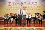 20140530-f6graduation_07-18