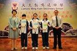 20140603-65th_HK_Sch_Speech_Festival_Awards-01