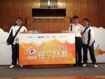 20140704-HKBU_innoaction_02-04