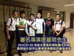 20140704-HKBU_innoaction_02-14