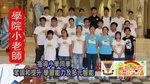 20140801-Summer_College_05-13