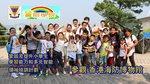 20140801-Summer_College_05-46