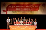 20140828-project_we_can_02-13