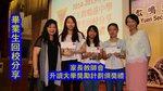 20140912-university_admission_03-10a