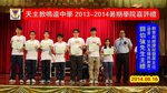 20140816-summer_college_graduation_03-23