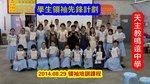 20140829-leadership_03-02