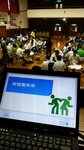20141010-SCB_Finance_Workshop-32