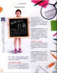20141103-Mind_and_Life-02a