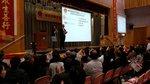 20141107-PWC_Teachers_Development_day-29