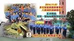 20141107-fire_service_training_school_graduation-02