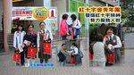20141115-yu234_community_chest-18
