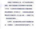 20141215-upknowlegde_ZHANG_YAYAN-04