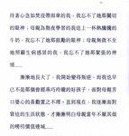 20141215-upknowlegde_ZHANG_YAYAN-05