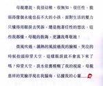 20141215-upknowlegde_ZHANG_YAYAN-06