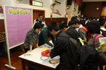20141215-Youth_Experiential_Integration_Project_02-11