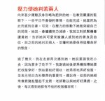 20150103-Mind_and_Life-04
