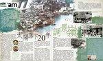 20150115-am730_太陽落下20年調景嶺-10