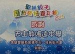 20141220-xmasshow