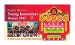 20150128-ProjectWeCan_Bazaar_Promotion-06a