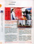 20150203-Mind_and_Life-02