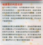 20150203-Mind_and_Life-06