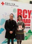 20150208-yu234_award-15