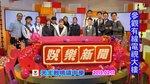 20150211-cableTV-12