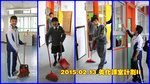 20150213-cleaning_classroom-32
