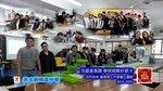 20150131-polyU_volunteer-04