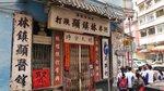20150320-WanChai_01-25