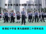20150315-Parade_02-09