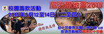 20150505-Nepal_Appeal_banner-01