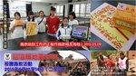 20150509-Nepal_Appeal_workshop-02