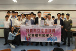 20150507-Be_a_Legco_Members-18