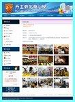20150609-oloccp_visit_cmyss-01