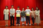 20150608-2nd_term_discipline_comp_awards-02